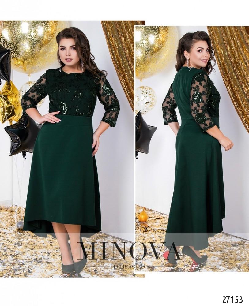 Платье №146-зеленый