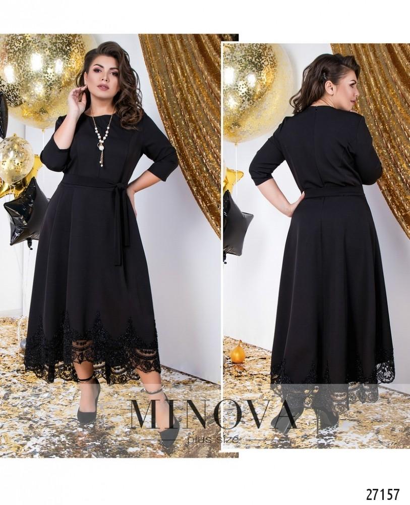 Платье №143-черный