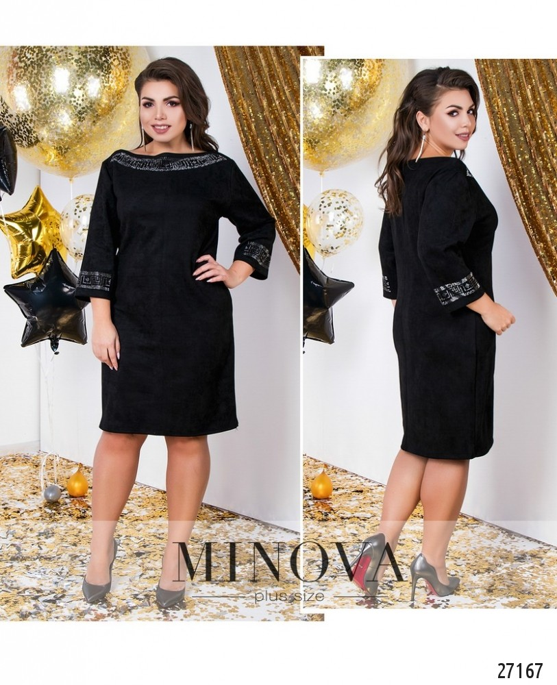 Платье №18-56-черный