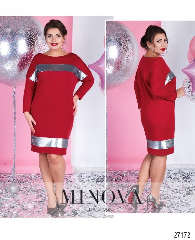 Платье №5132.16Б-красный