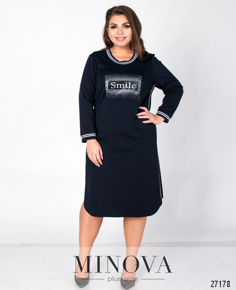 29b2f14f5866833 Платья больших размеров. Купить платья производитель Минова