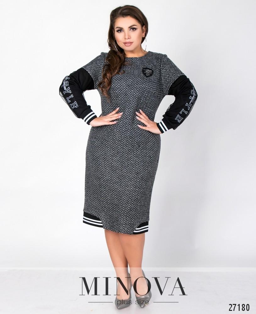 Платье №00065-серый