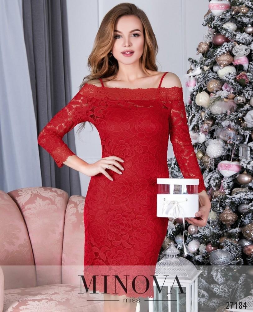 Платье №379н-красный