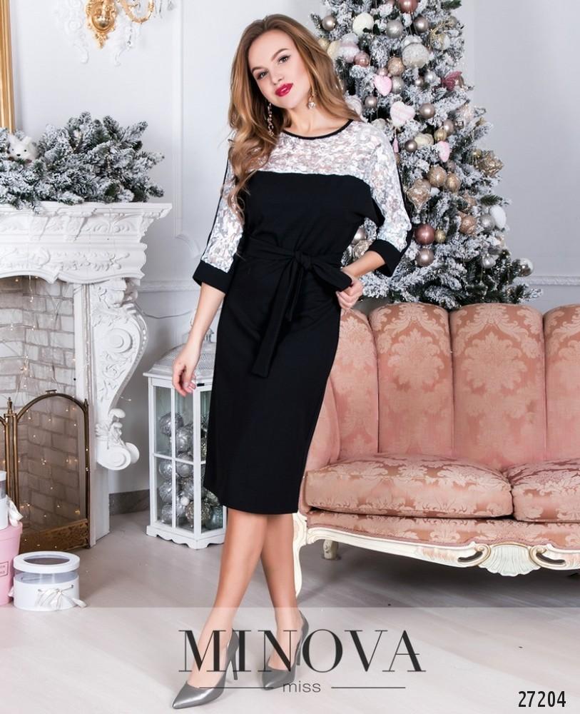 Платье №6129-белый