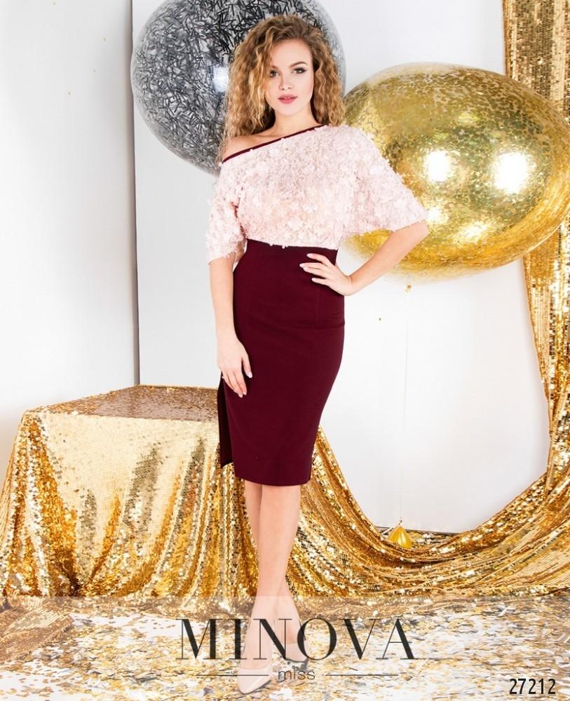 Платье №6109-розовый