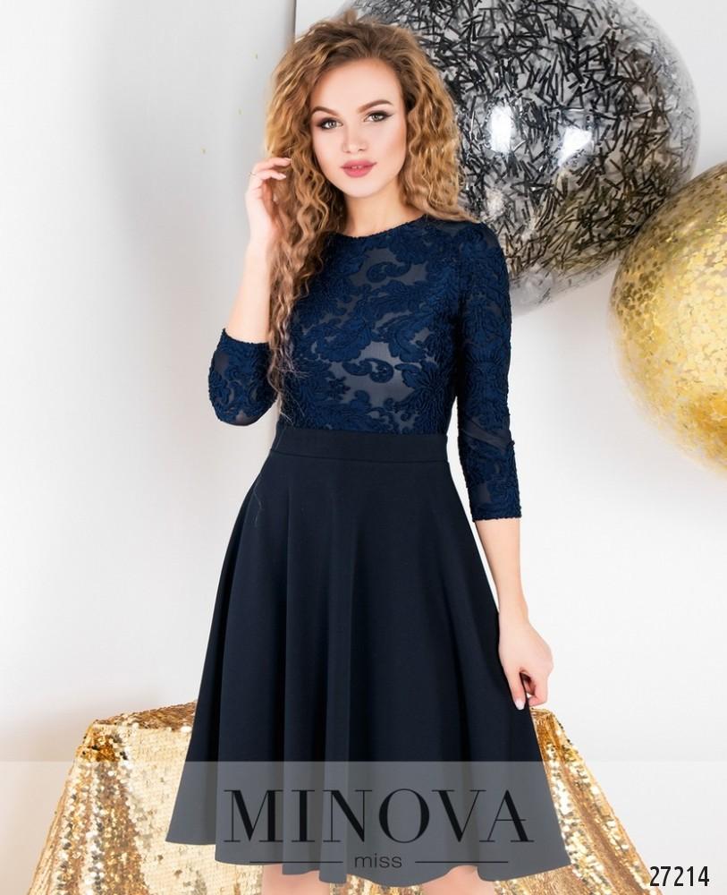 Платье №6123-синий
