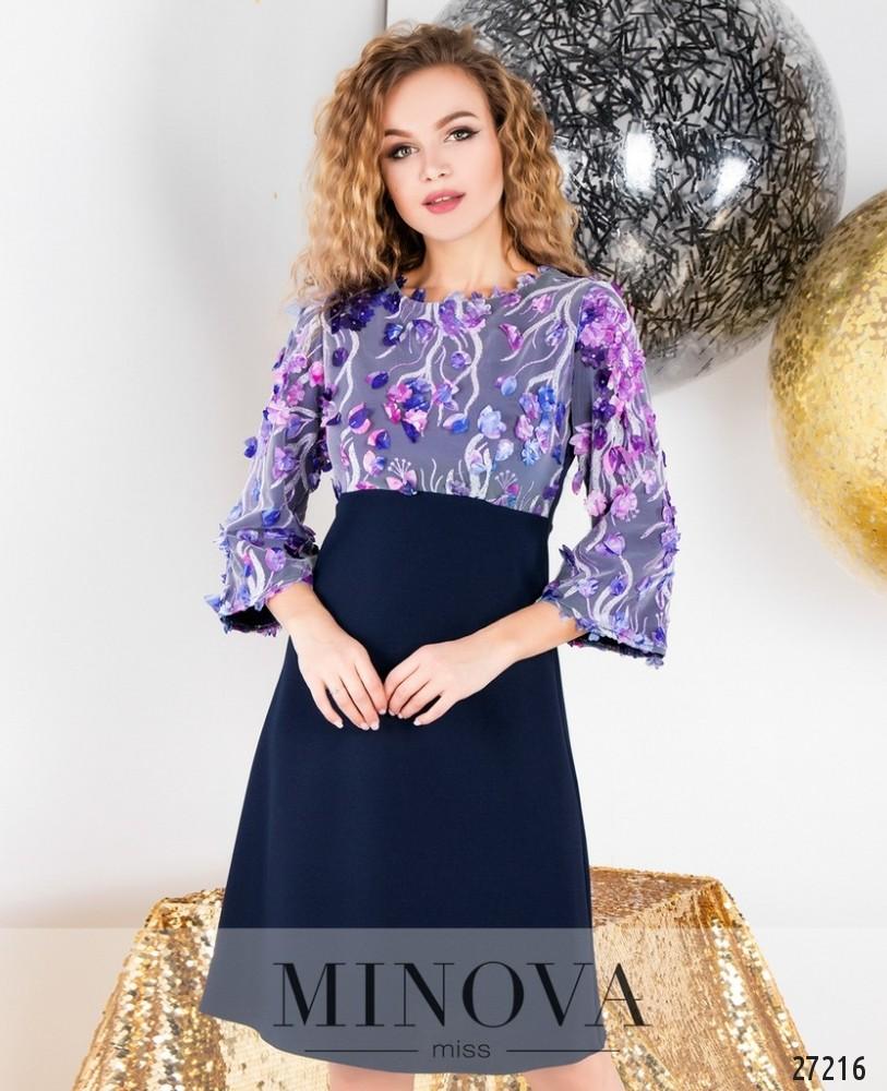 Платье №6121-синий