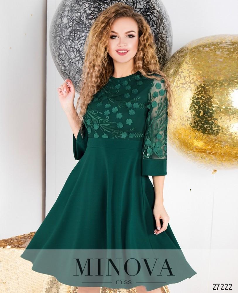 Платье №6108-зеленый