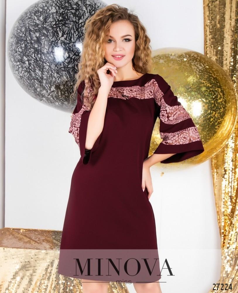 Платье №6097-бордо