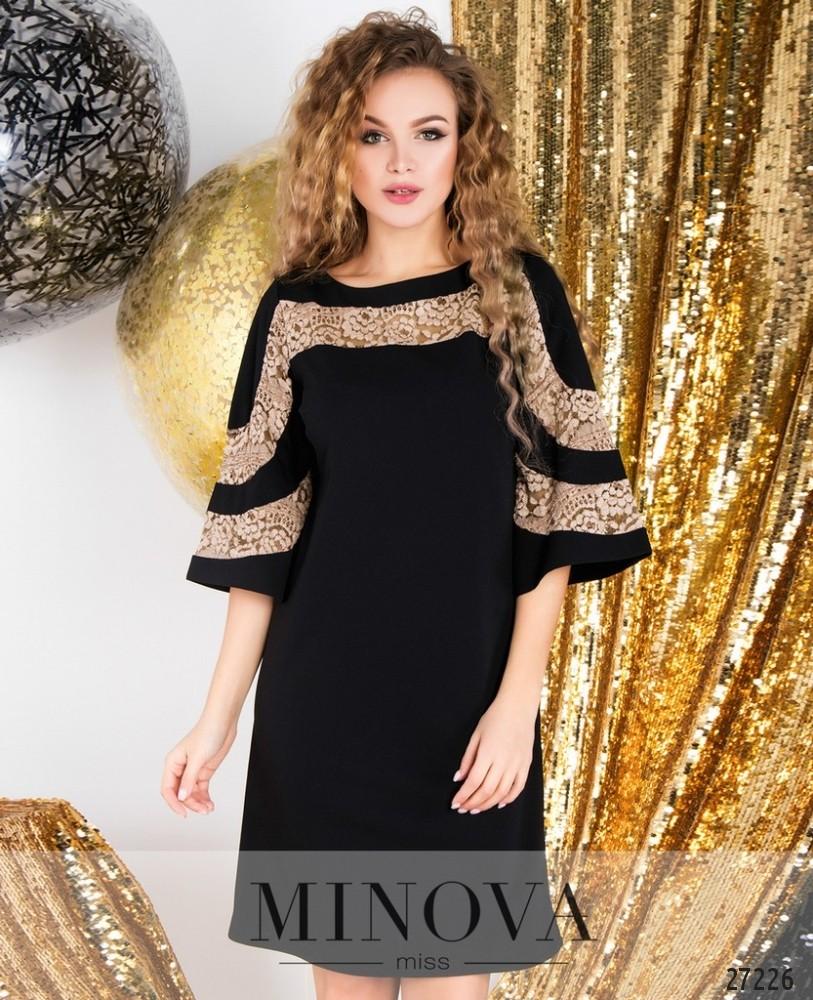 Платье №6097-черный