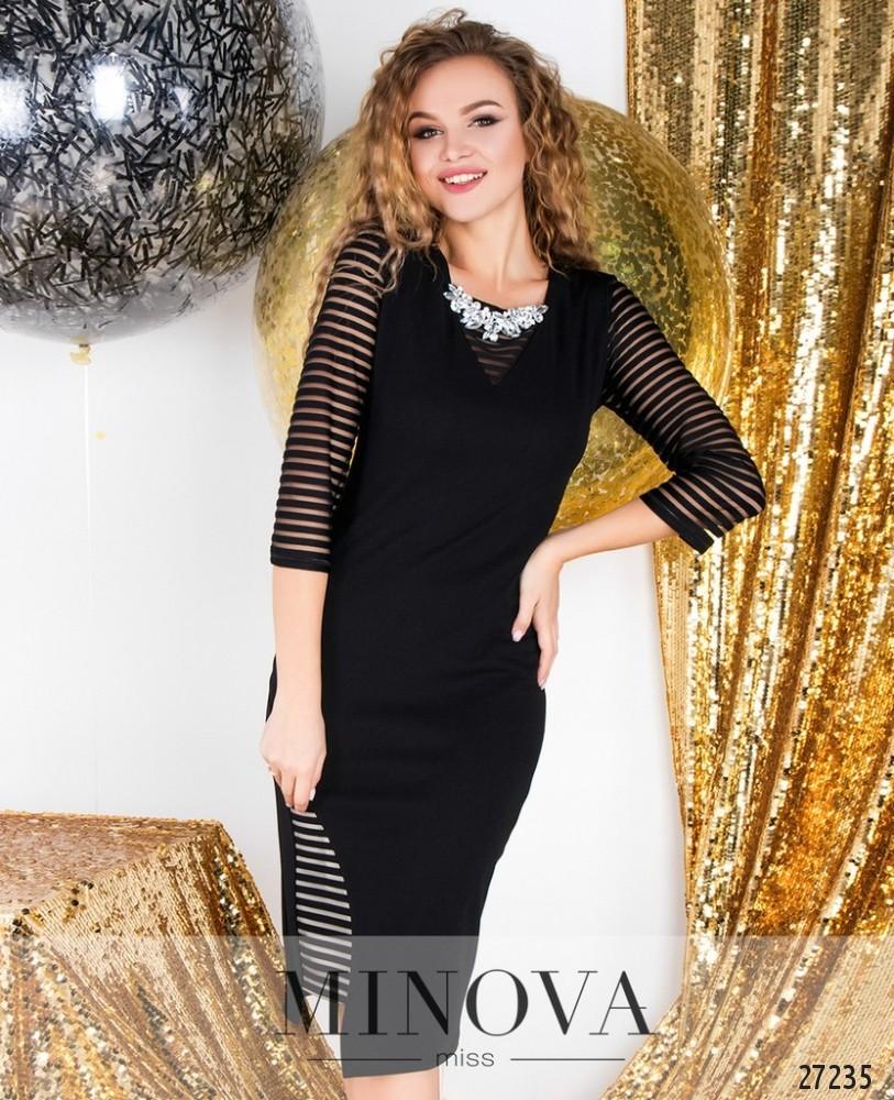 Платье №6125-черный н