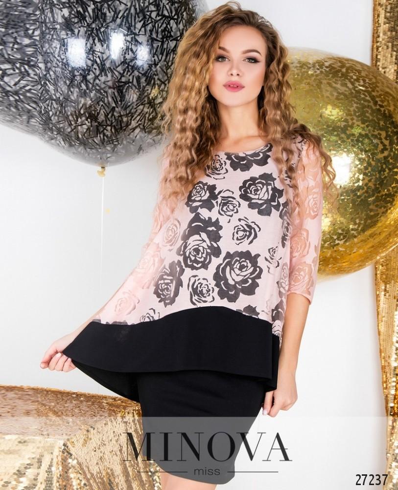 Платье №6116-розовый