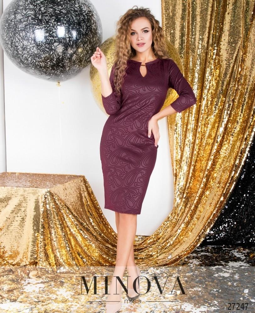 Платье №6088-лиловый