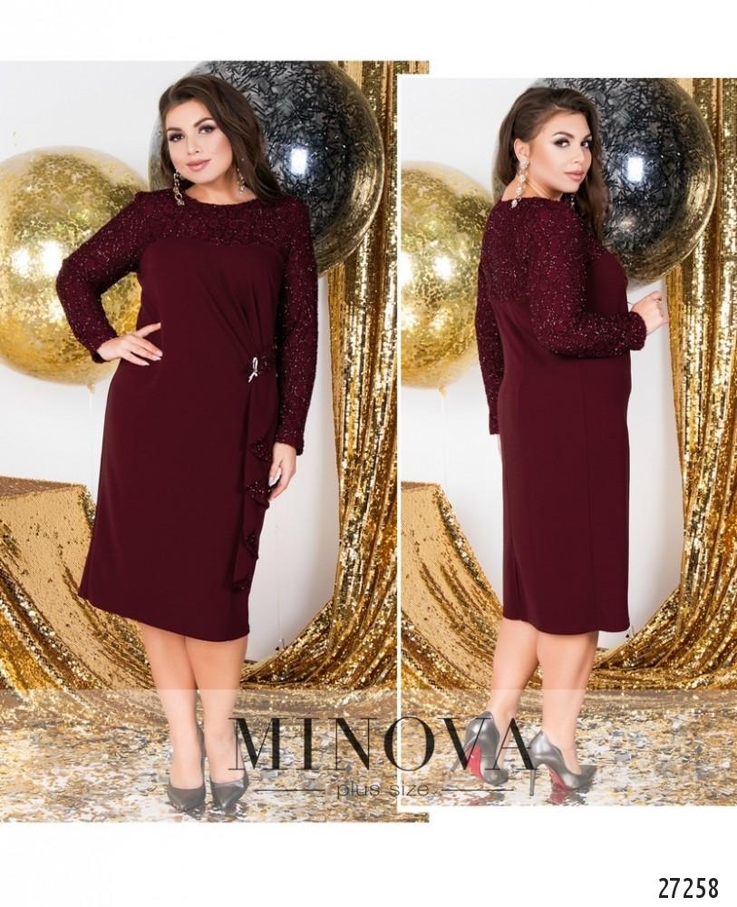 Платье №8-113-бордо (sale)