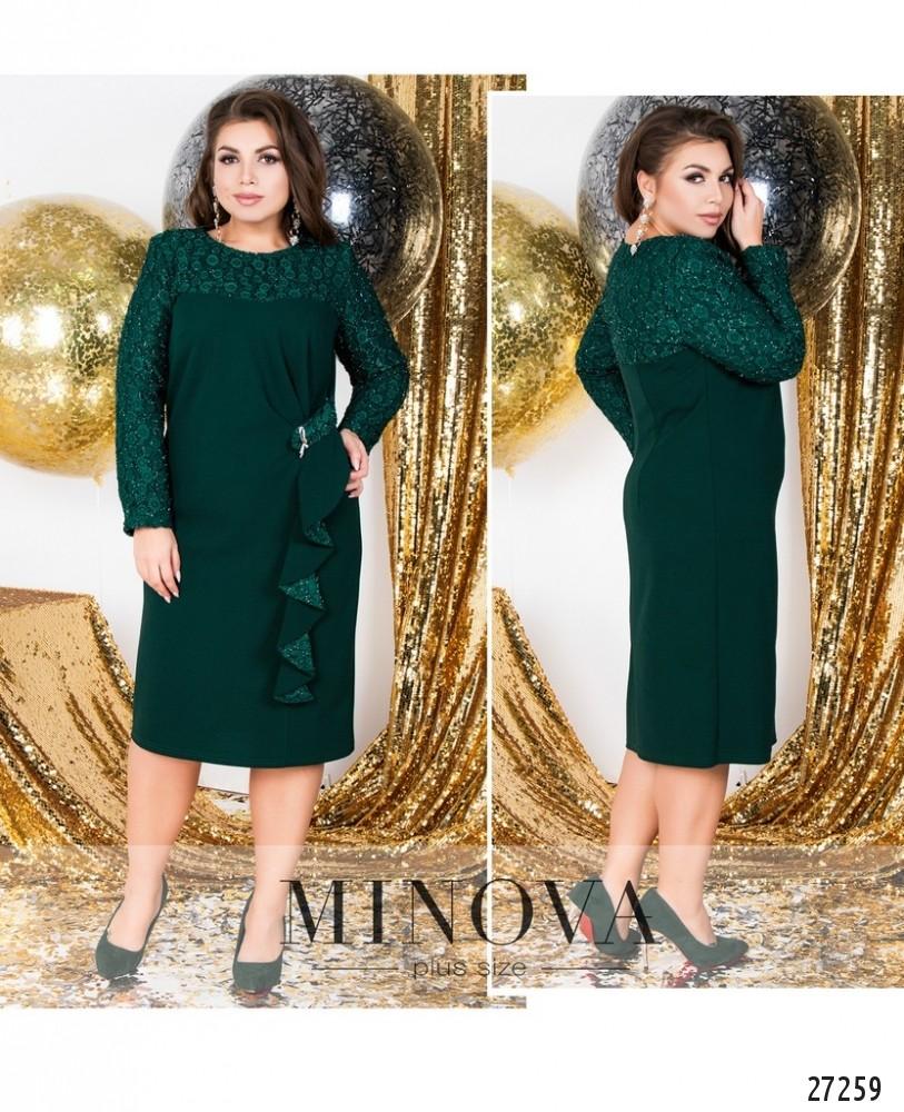 Платье №8-113-зеленый (sale)