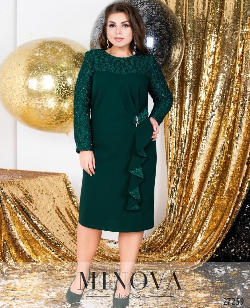 Платье №8-113-зеленый