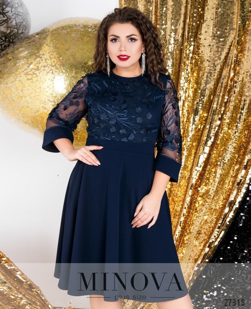 Платье №6108-1-синий