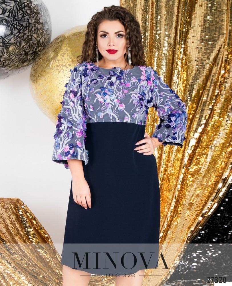 Платье №6121-1-синий