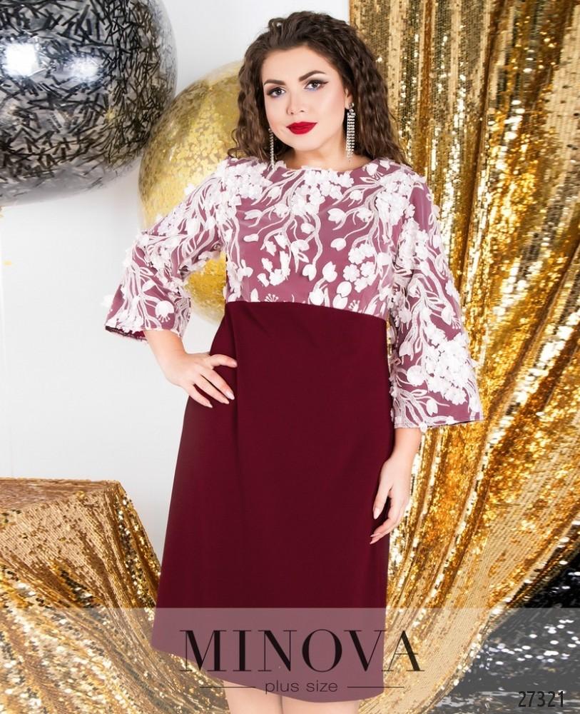 Платье №6121-1-бордо