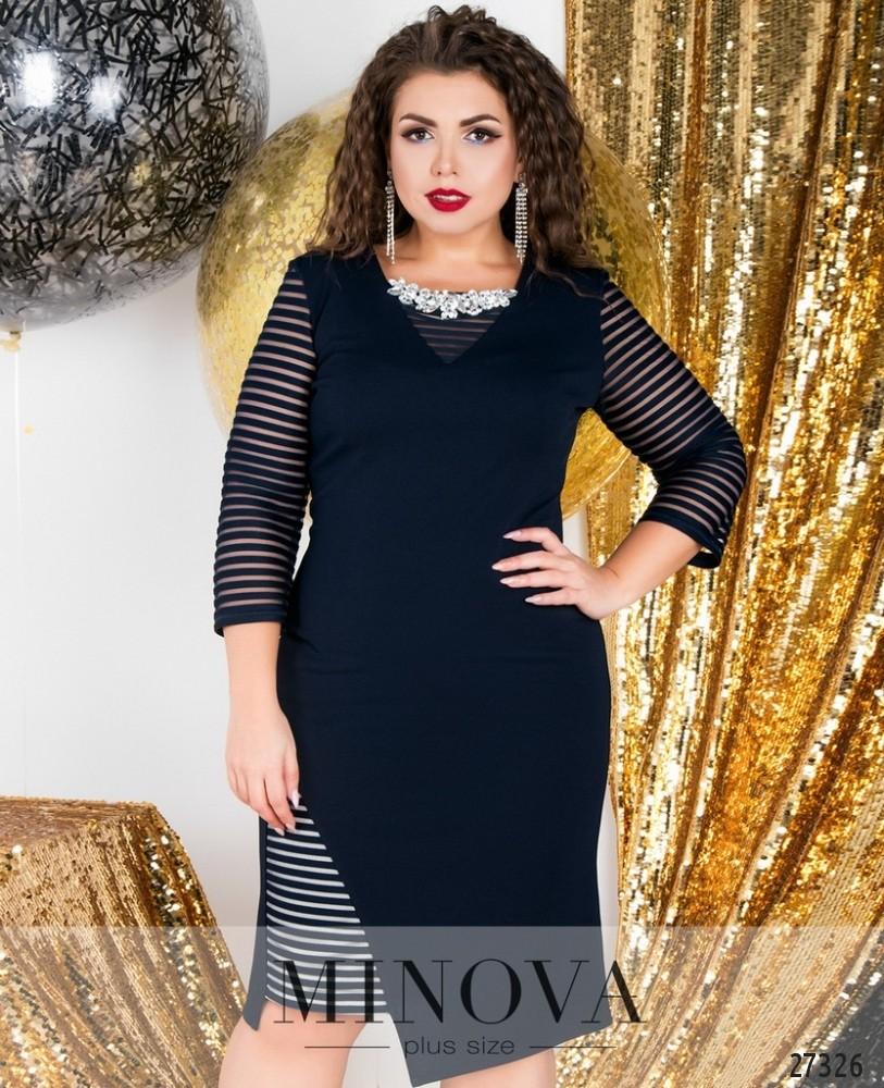Платье №6125-1-синий