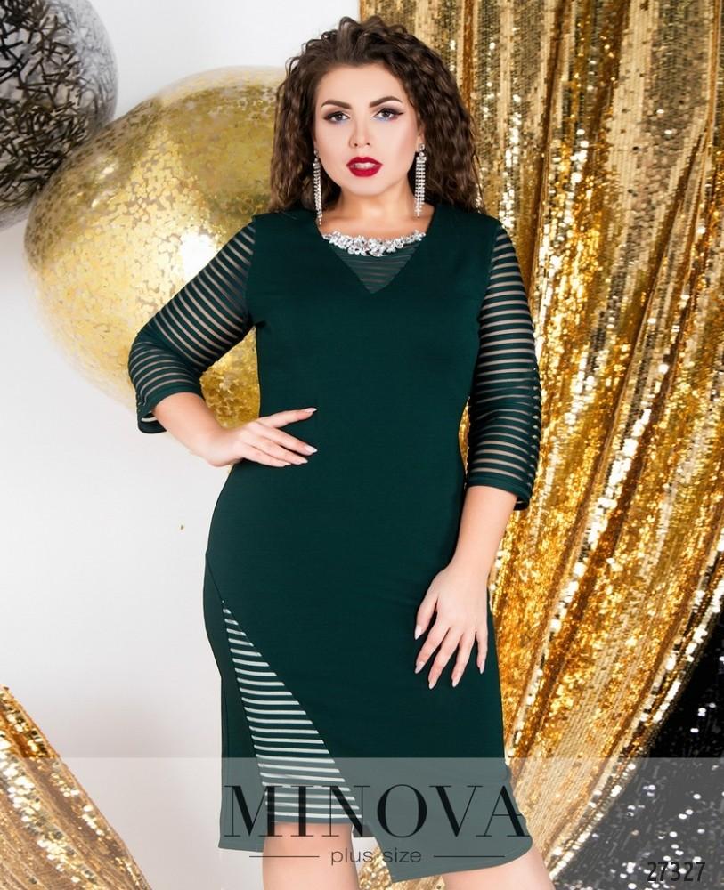 Платье №6125-1-зеленый
