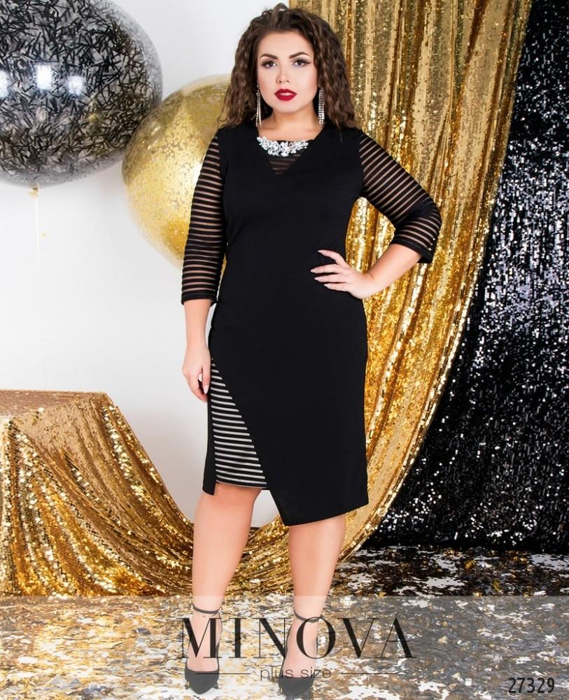 Платье №6125-1-черный