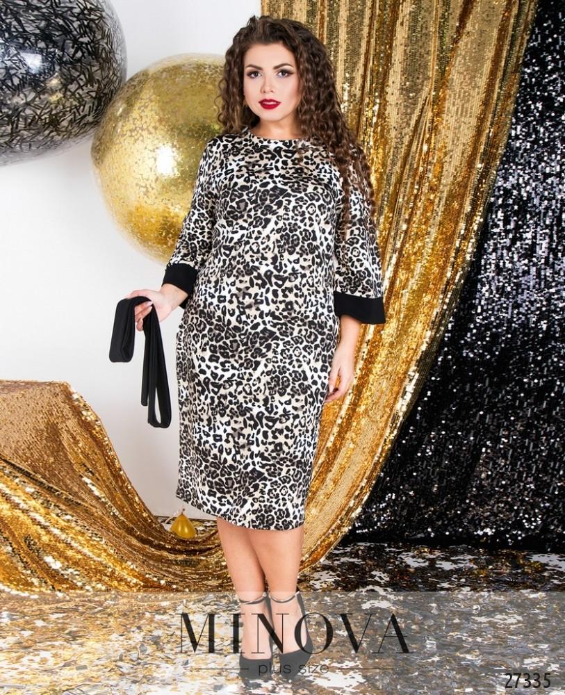 Платье №6124-1-леопардовый