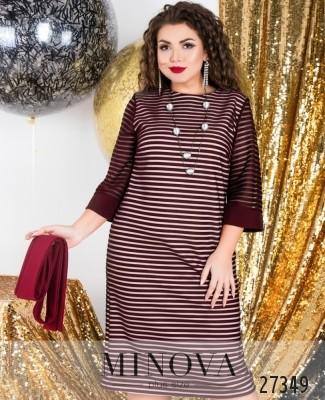 28faeecc8fbd Распродажа женской одежды от производителя оптом и в розницу с ...