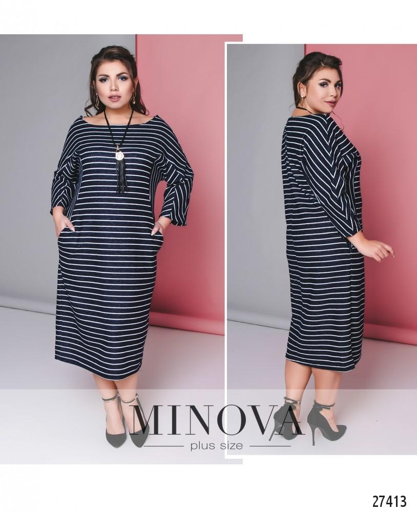 Платье №704-синий (б)