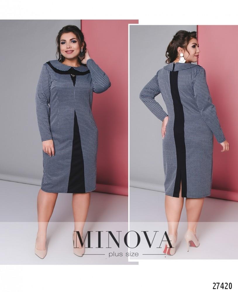Платье №8-124-синий (sale)