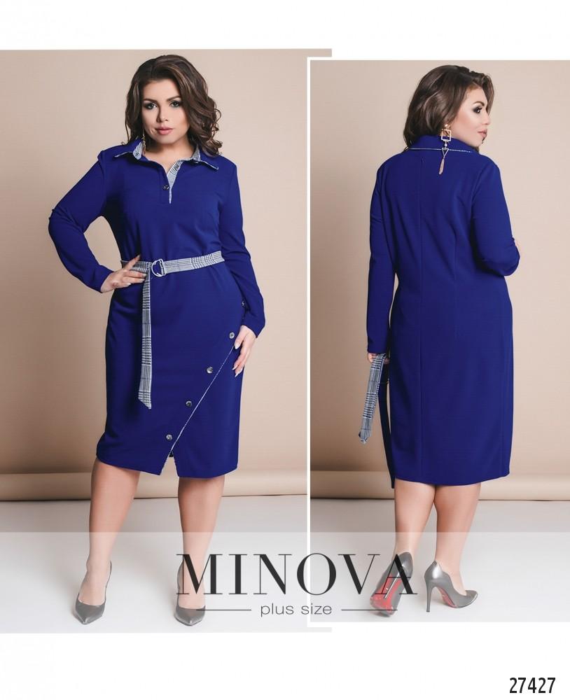 Платье №8-116-электрик (sale)