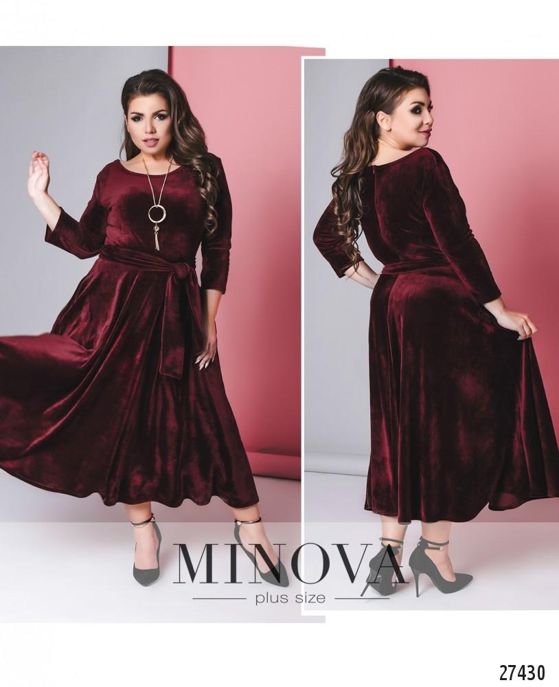 Платье №267Б-марсала (б)
