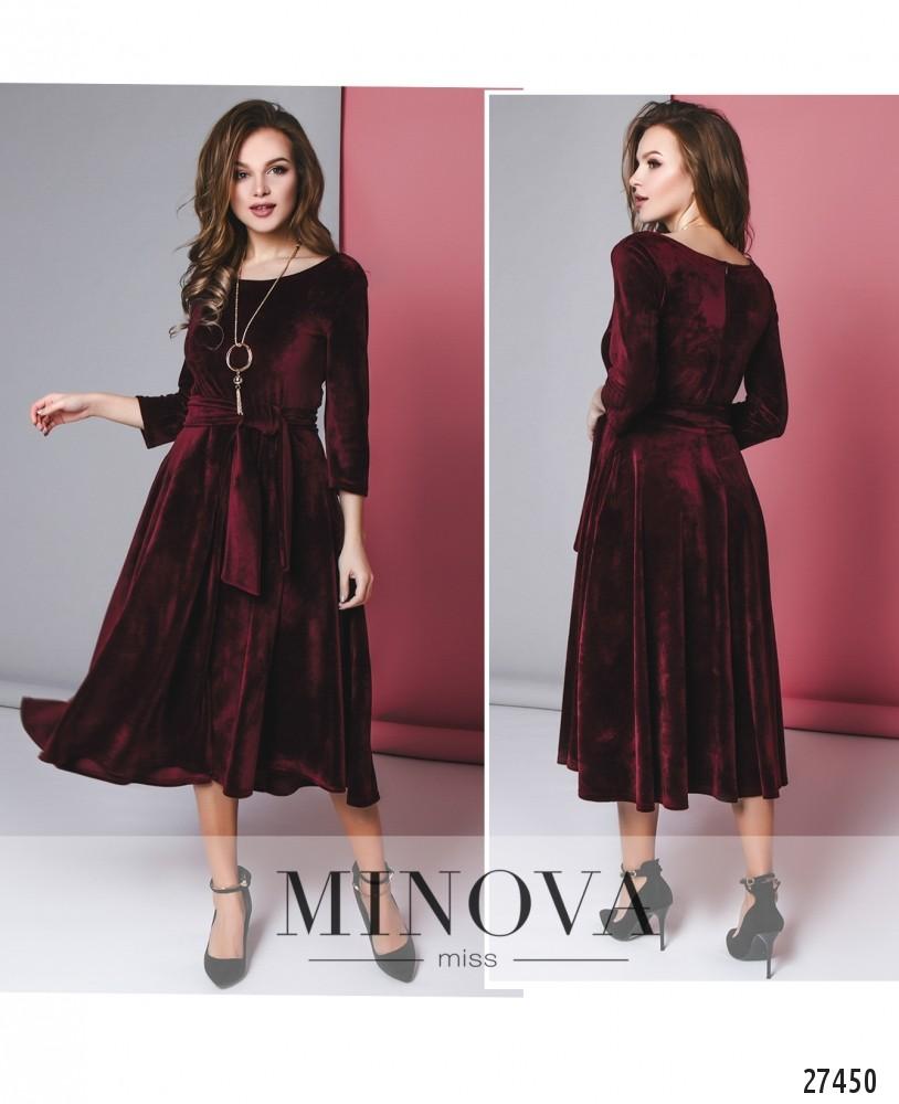 Платье №267-марсала