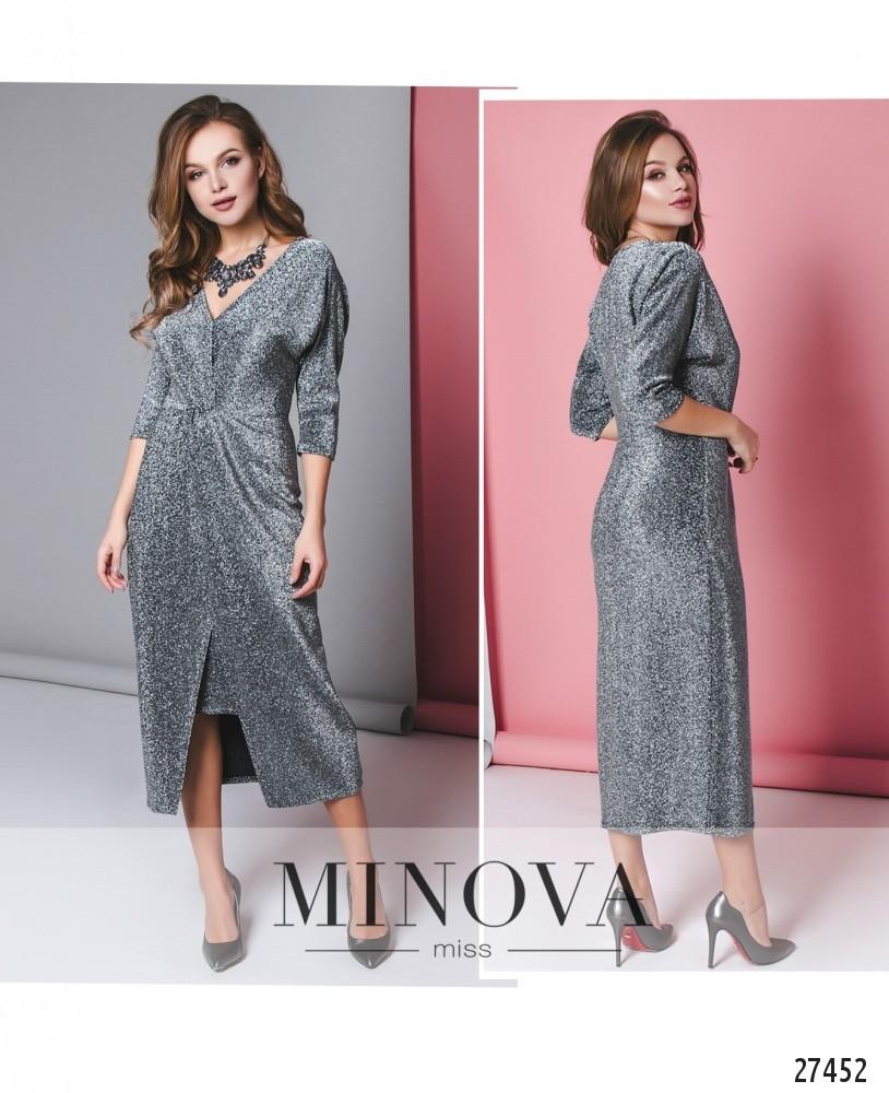 Платье №269-синий