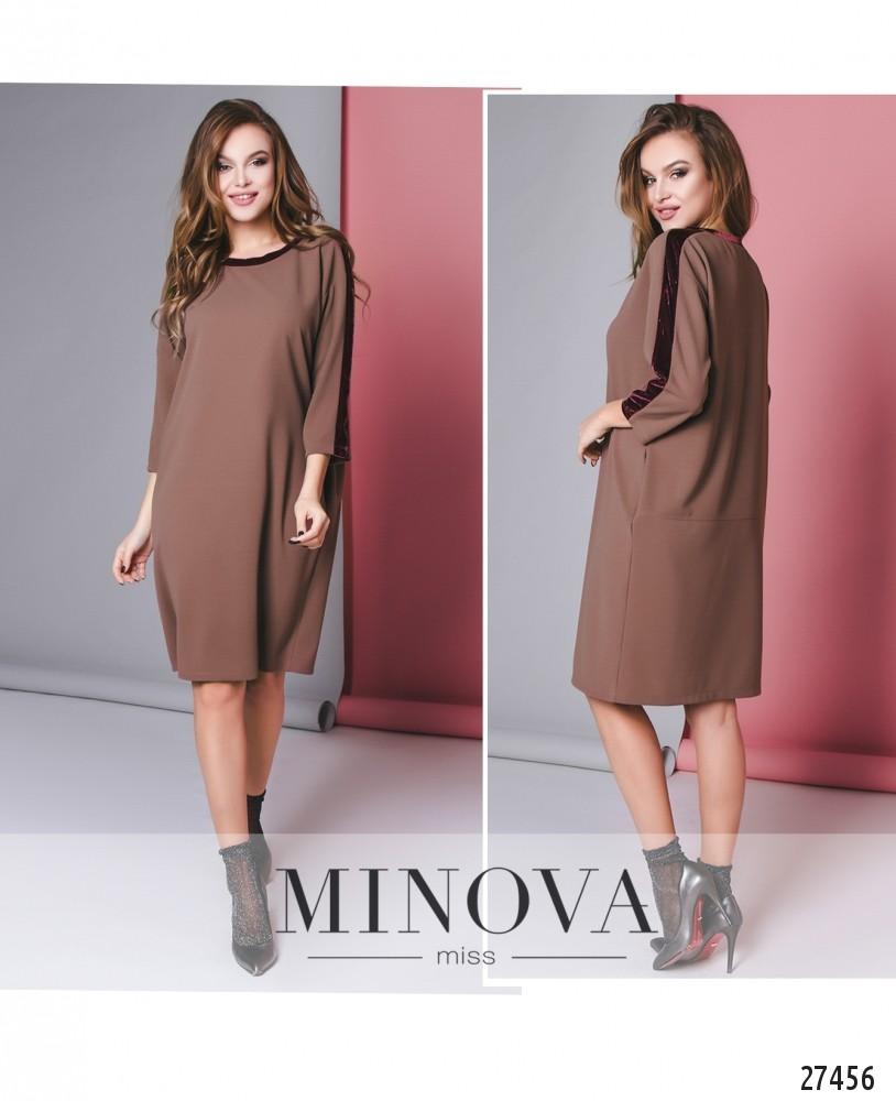 Платье №5139.20-каппучино