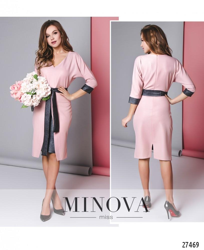 Платье №6135-розовый
