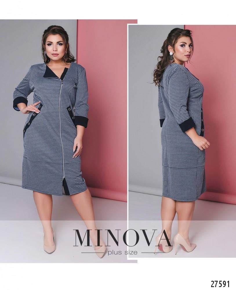 Платье №17-107-синий (sale)