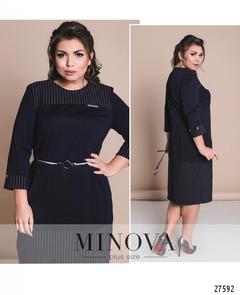 Платье №8-120-синий (sale)
