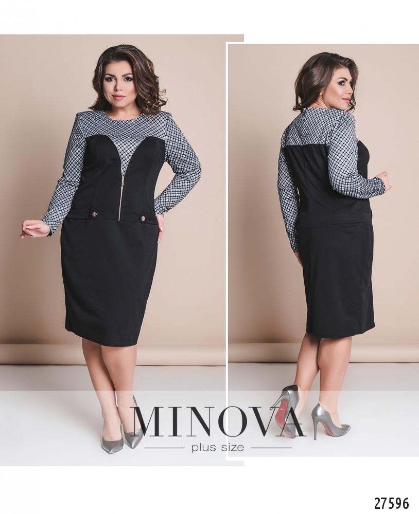 Платье №17-100-черный (sale)