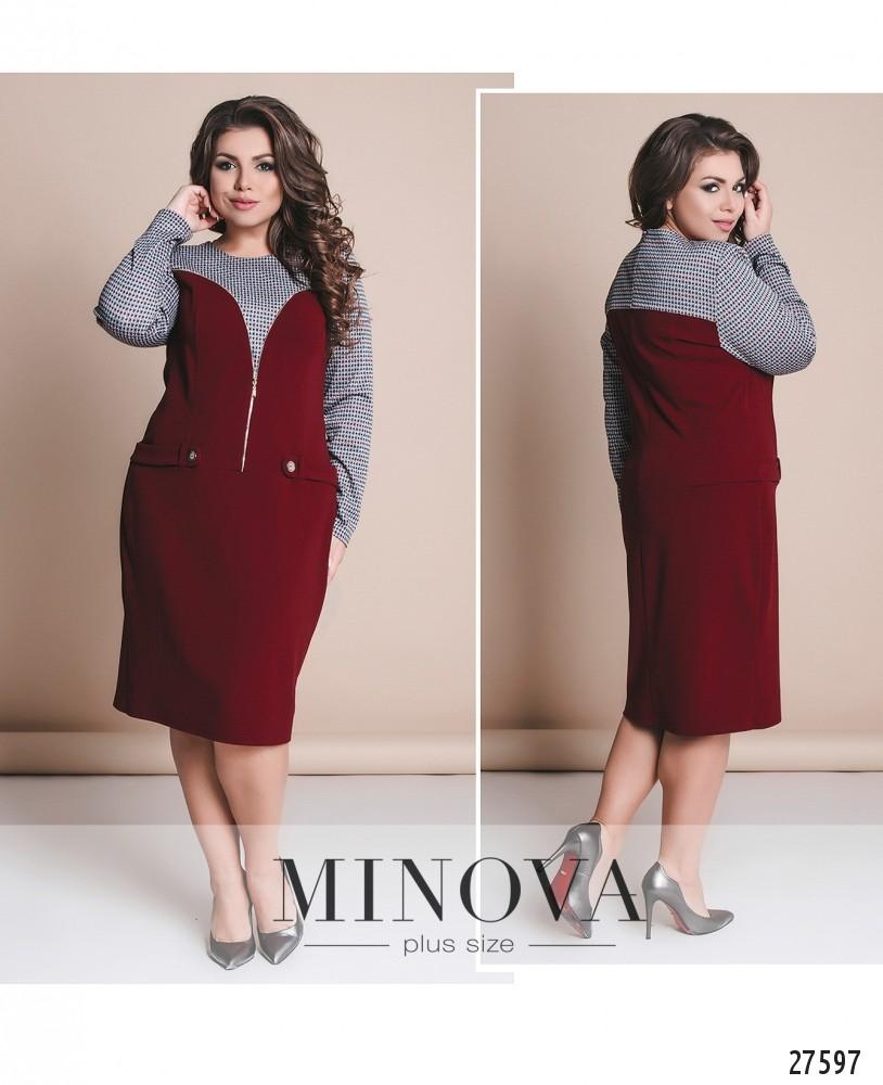 Платье №17-100-бордо (sale)