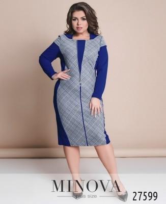 Распродажа женской одежды от производителя оптом и в розницу с ... df4a445088d0f