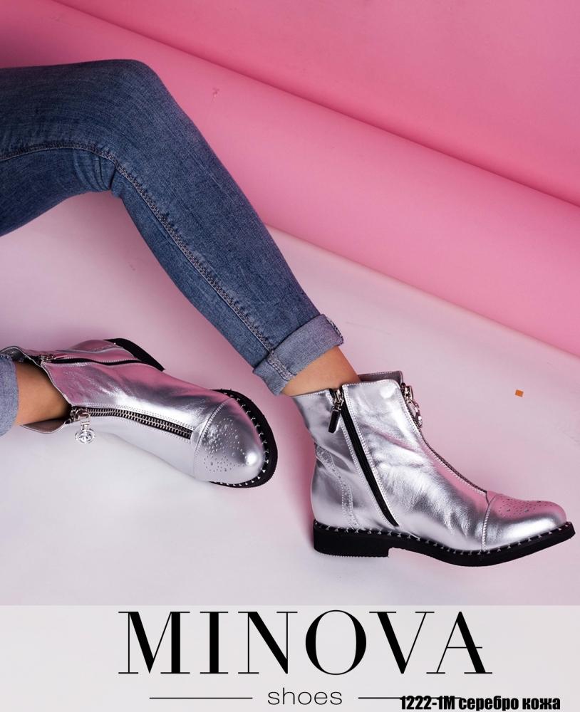 Ботинки ЦГ№1222-1М-серебро кожа