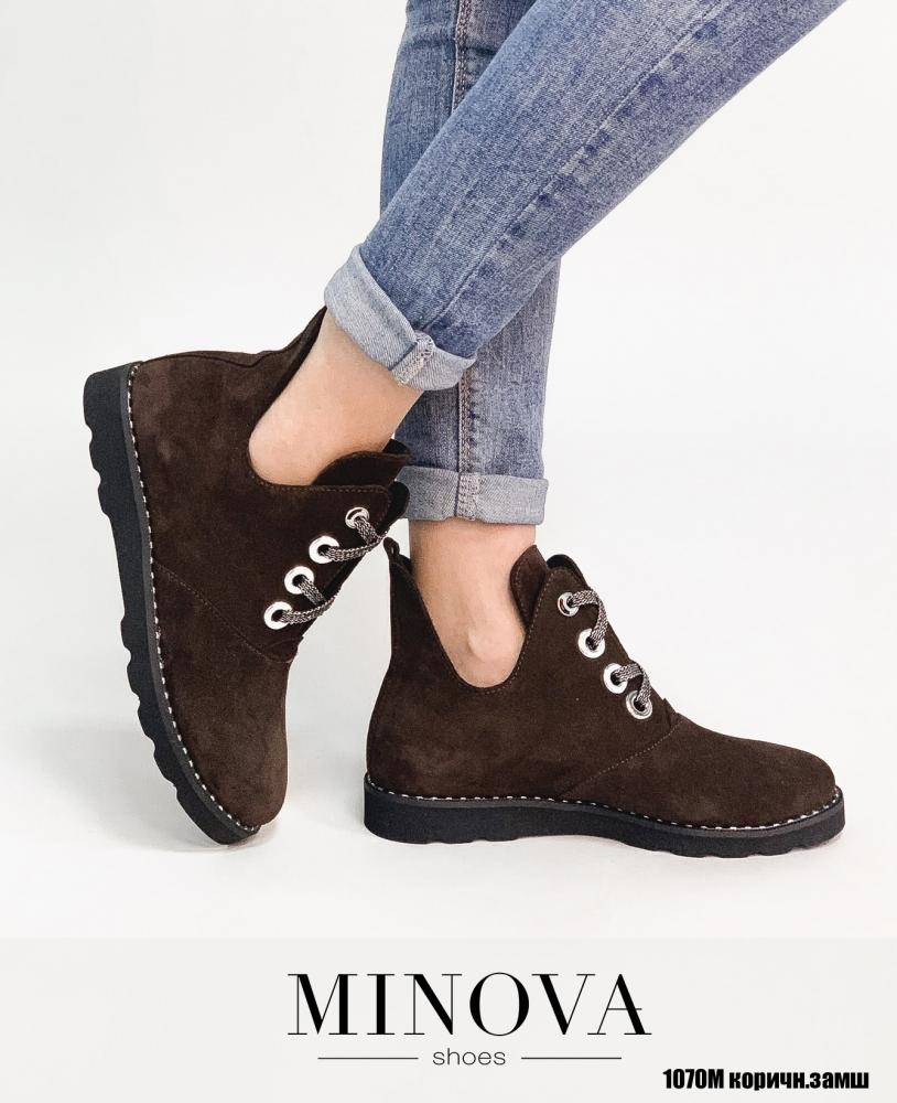 Ботинки ЦГ№1070М-коричневый замш