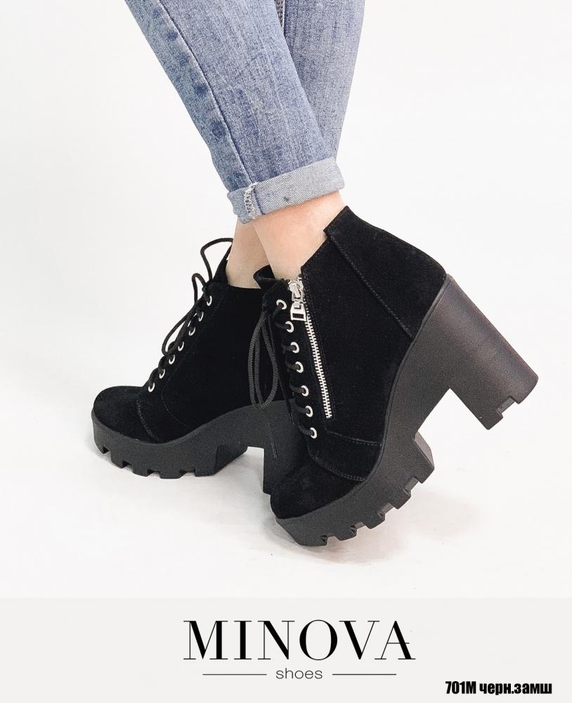 Ботинки ЦГ№701М-черный замш