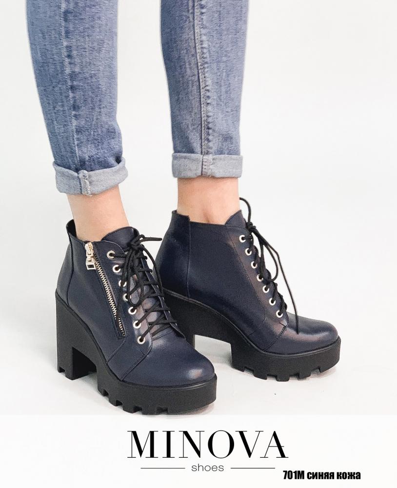 Ботинки ЦГ№701М-синяя кожа