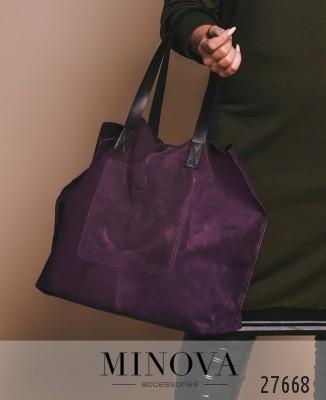 bc42fe41b2bc Стильные женские сумки купить от производителя оптом и в розницу с ...