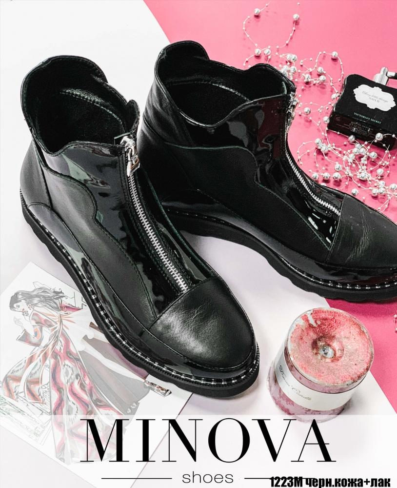 Ботинки №1223М-черная кожа-лак