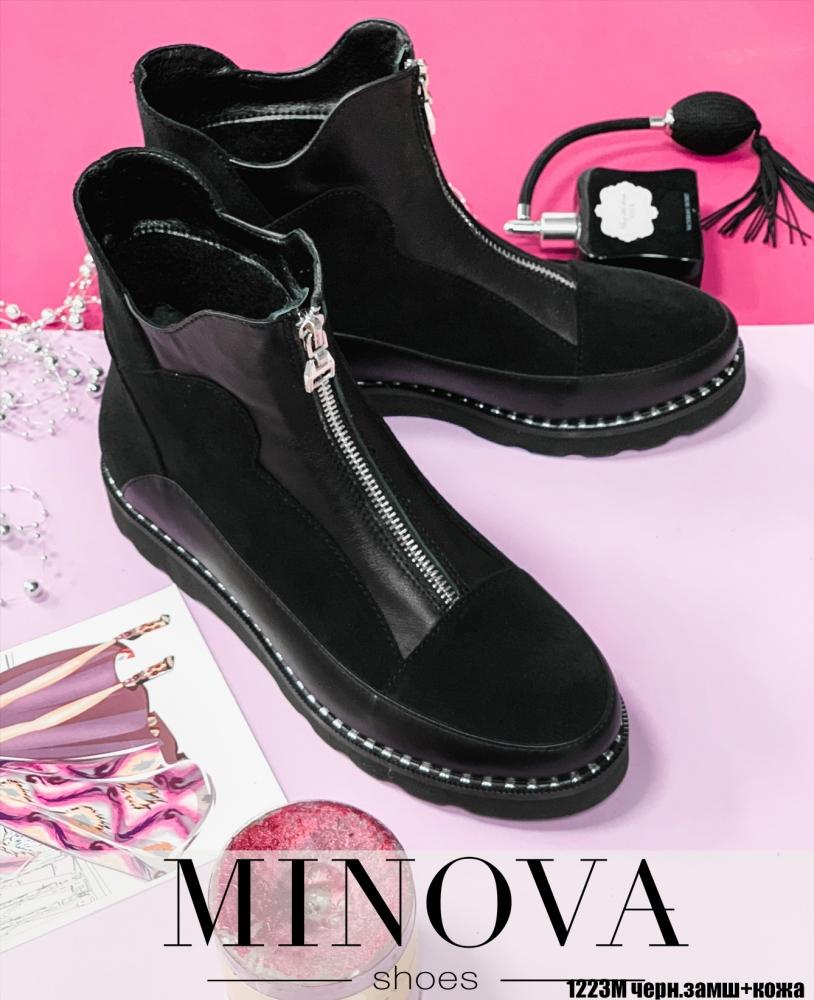 Ботинки №1223М-черный замш-кожа