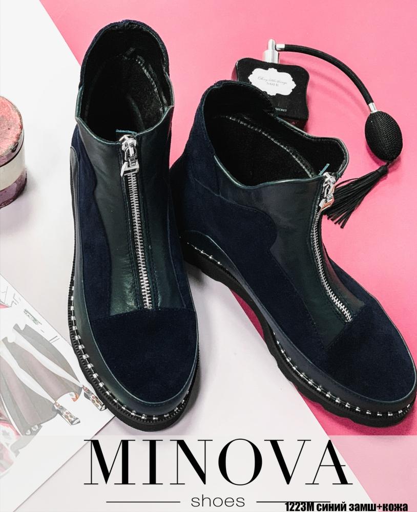 Ботинки №1223М-синий замш-кожа
