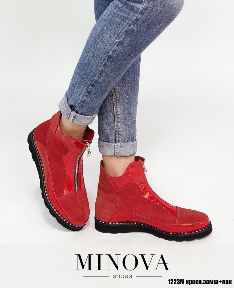Ботинки №1223М-красный замш-лак